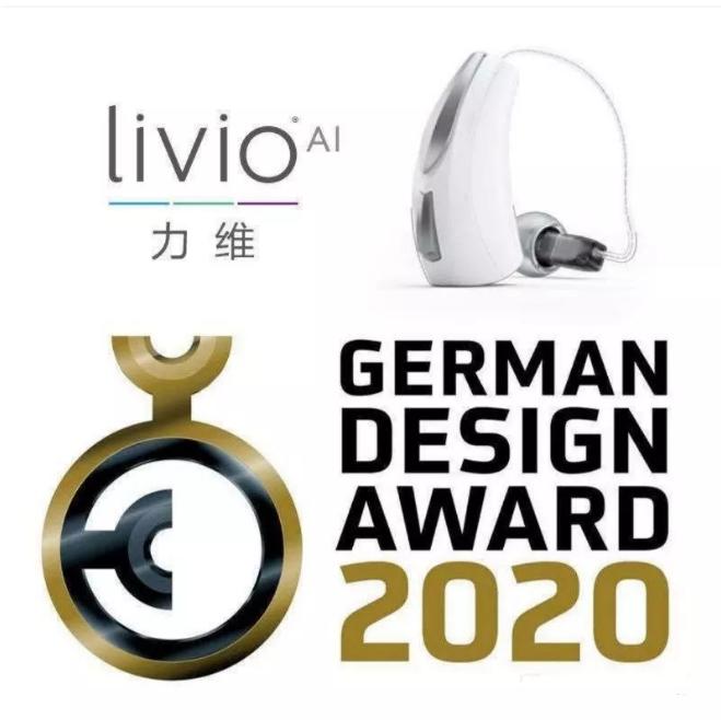 斯达克Livio AI力维系列助听器荣获德国设计奖
