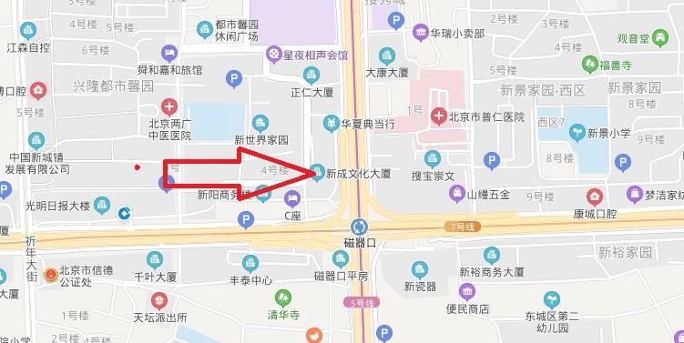 【明天报名截止】北京6月5~6日新款助听器试听会具体安排,欢迎参加!